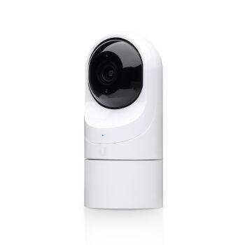 Ubiquiti UVC-G3-FLEX Kamera